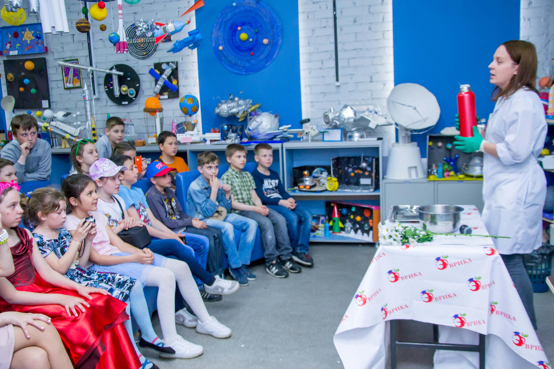консультация чем занять ребенка в новогодние каникулы руснарбанк кредит под залог квартиры